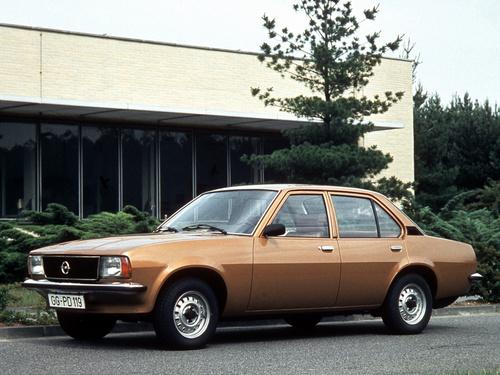 Фото автомобиля Opel Ascona B, ракурс: 45