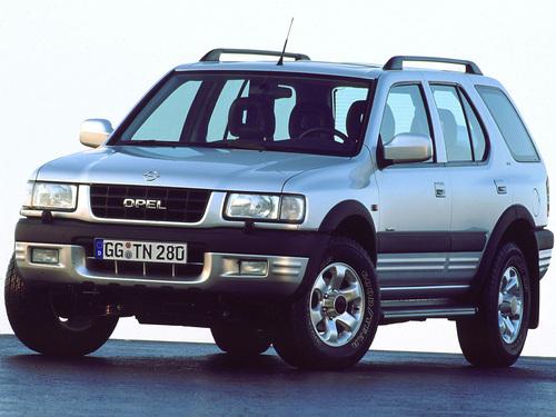 Фото автомобиля Opel Frontera B, ракурс: 45