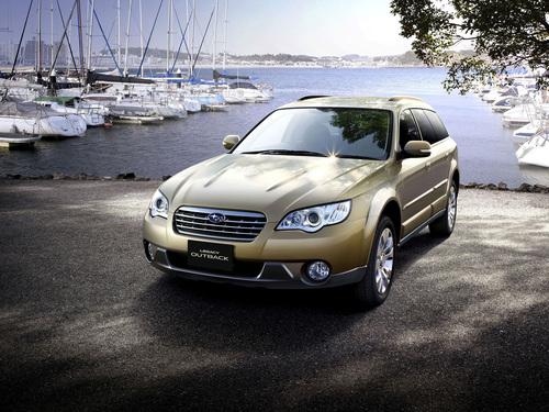 Фото автомобиля Subaru Outback 3 поколение [рестайлинг], ракурс: 45 цвет: золотой
