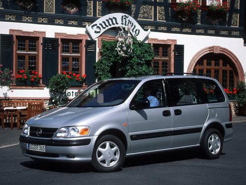 Фото автомобиля Opel Sintra 1 поколение, ракурс: 45