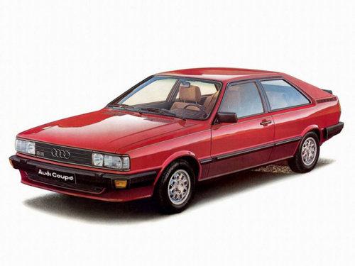 Фото автомобиля Audi Coupe 81/85, ракурс: 45