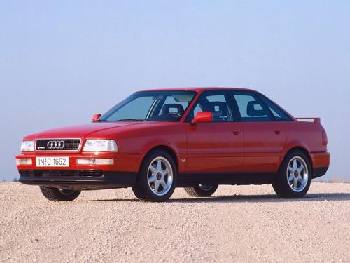 Фото автомобиля Audi 80 8C/B4, ракурс: 45 цвет: красный