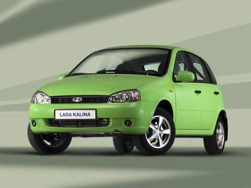 Фото автомобиля ВАЗ (Lada) Kalina 1 поколение, ракурс: 45 цвет: зеленый