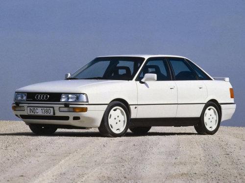 Фото автомобиля Audi 90 89/B3, ракурс: 45