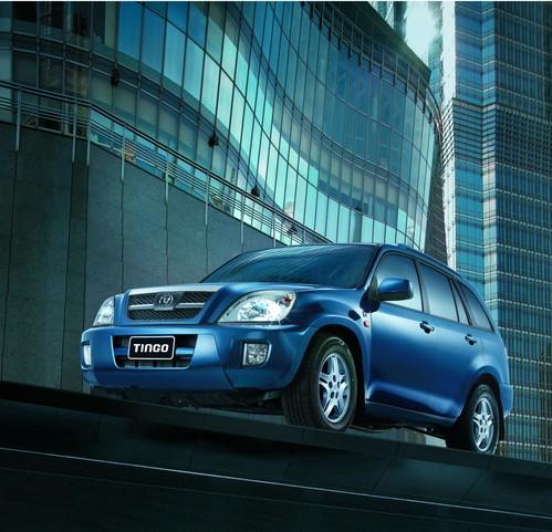 Фото автомобиля Vortex Tingo 1 поколение, ракурс: 45 цвет: синий