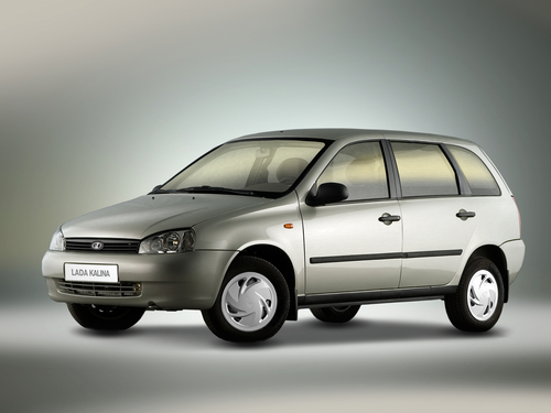 Фото автомобиля ВАЗ (Lada) Kalina 1 поколение, ракурс: 45 цвет: сафари