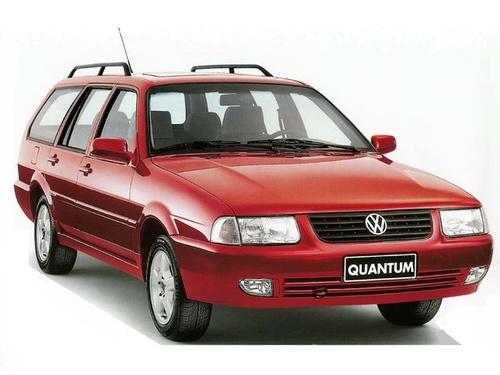 Фото автомобиля Volkswagen Quantum 2 поколение, ракурс: 315