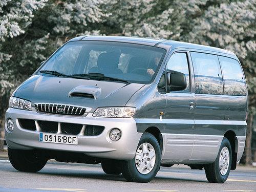 Фото автомобиля Hyundai H-1 Starex, ракурс: 45 цвет: серый