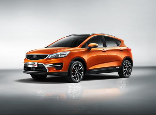 Фото автомобиля Geely GS 1 поколение, ракурс: 45 цвет: оранжевый