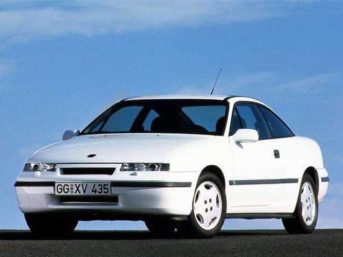Фото автомобиля Opel Calibra 1 поколение, ракурс: 45