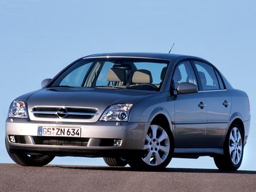 Фото автомобиля Opel Vectra C, ракурс: 45 цвет: серебряный