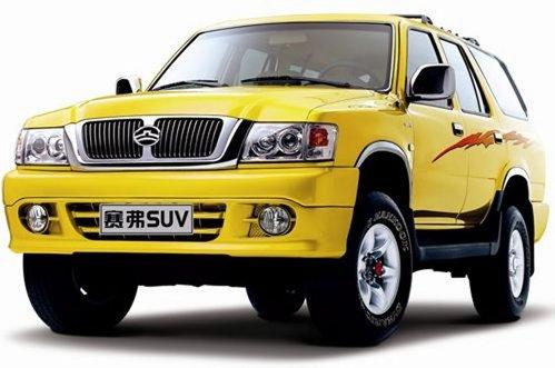 Фото автомобиля Great Wall Safe 1 поколение, ракурс: 45