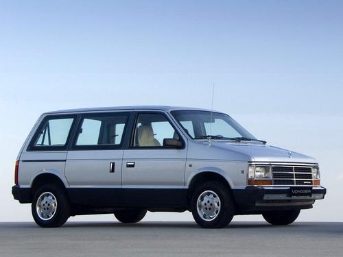 Фото автомобиля Chrysler Voyager 1 поколение, ракурс: 315