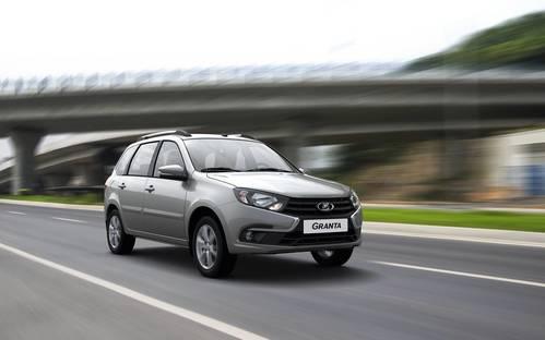 Фото автомобиля ВАЗ (Lada) Granta 1 поколение [рестайлинг], ракурс: 315 цвет: серый