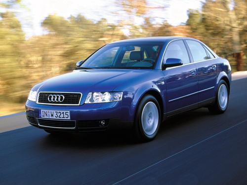 Фото автомобиля Audi A4 B6, ракурс: 45 цвет: синий