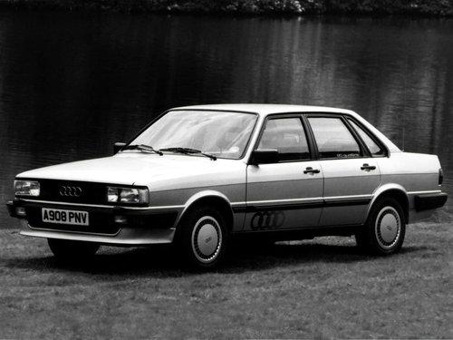 Фото автомобиля Audi 80 B2, ракурс: 45