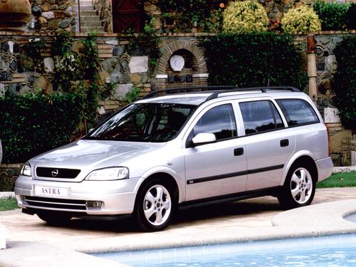 Фото автомобиля Opel Astra G, ракурс: 45 цвет: серебряный