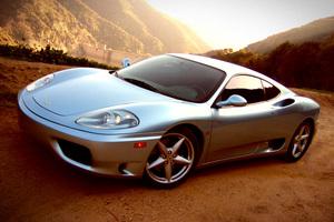 Modena купе