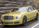 Фото авто Bentley Mulsanne 2 поколение [рестайлинг], ракурс: 45 цвет: золотой