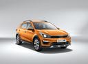 Фото авто Kia Rio 4 поколение, ракурс: 315 - рендер цвет: оранжевый