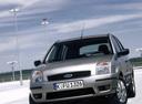 Фото авто Ford Fusion 1 поколение,  цвет: серебряный