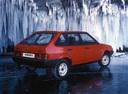Фото авто ВАЗ (Lada) 2109 1 поколение [рестайлинг], ракурс: 225 цвет: красный