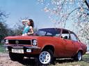 Фото авто Opel Ascona A, ракурс: 45