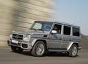 Фото авто Mercedes-Benz G-Класс W463 [2-й рестайлинг], ракурс: 45 цвет: серебряный