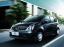 Фото авто Nissan Livina 1 поколение, ракурс: 45