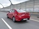 Фото авто Kia Rio 4 поколение, ракурс: 135 цвет: бордовый