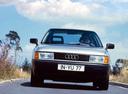Фото авто Audi 80 8A/B3,  цвет: серебряный