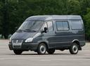 Фото авто ГАЗ Соболь Бизнес [2-й рестайлинг], ракурс: 45 цвет: серый
