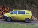 Фото авто Volkswagen Transporter T6, ракурс: 90 цвет: желтый