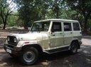 Фото авто Mahindra Armada CJ7, ракурс: 45