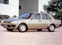 Фото авто Mitsubishi Lancer EX, ракурс: 90