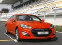 Фото авто Hyundai Genesis 1 поколение [рестайлинг], ракурс: 315 цвет: красный