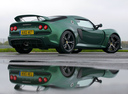 Фото авто Lotus Exige Serie 3, ракурс: 225 цвет: зеленый