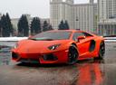Фото авто Lamborghini Aventador 1 поколение, ракурс: 45 цвет: оранжевый