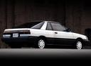 Фото авто Nissan Sunny B12, ракурс: 225
