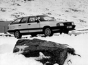 Фото авто Audi 100 С3, ракурс: 270