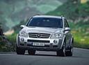 Фото авто Mercedes-Benz M-Класс W164,  цвет: серебряный