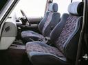 Фото авто Toyota Land Cruiser Prado J70, ракурс: сиденье