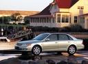 Фото авто Toyota Pronard 1 поколение, ракурс: 90