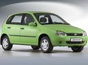 Фото авто ВАЗ (Lada) Kalina 1 поколение, ракурс: 315 цвет: зеленый