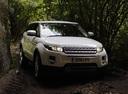 Фото авто Land Rover Range Rover Evoque L538,  цвет: белый