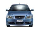 Фото авто Vortex Corda 1 поколение,  цвет: синий