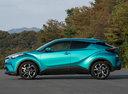 Фото авто Toyota C-HR 1 поколение, ракурс: 90 цвет: бирюзовый