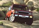 Фото авто Mitsubishi Pajero 1 поколение, ракурс: 315