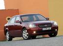 Фото авто Kia Magentis 2 поколение, ракурс: 315