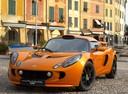 Фото авто Lotus Exige Serie 2, ракурс: 45